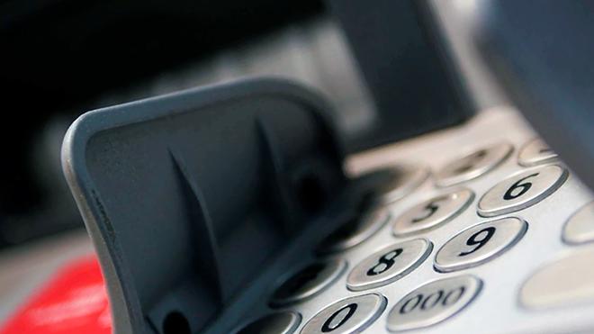клавиатура банкомата