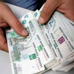 Как легко заказать деньги в Сбербанке