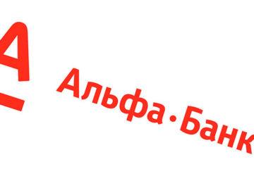 логотип альфабанка