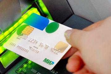 пластиковую банковскую карту мир от сбербанка вставляют в банкомат