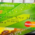 Правильный перевод с кредитной карты Сбербанка