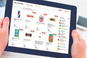платформа закупки на полке для юридических лиц от сбербанка на планшете