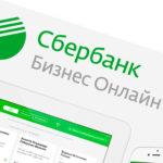 Удобный и быстрый Сбербанк онлайн для ИП