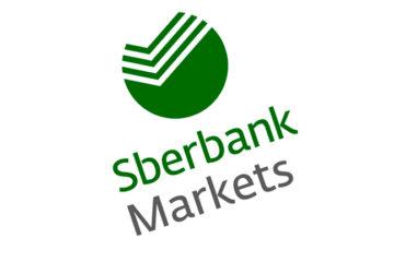 надпись на белом фоне sberbank markets