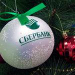 Выгодный старт и Новогодний бонус: сезонные вклады Сбербанка